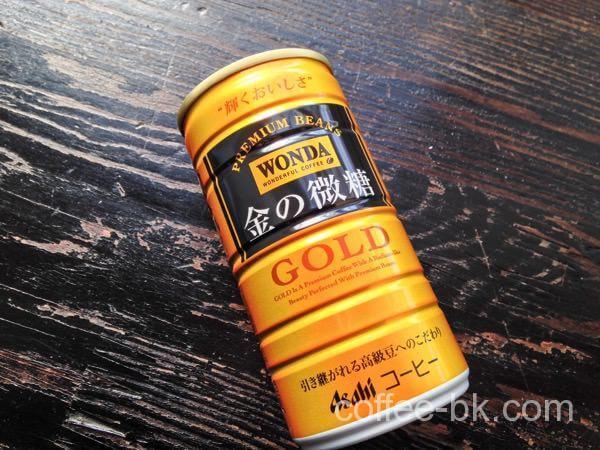金の微糖ラベル