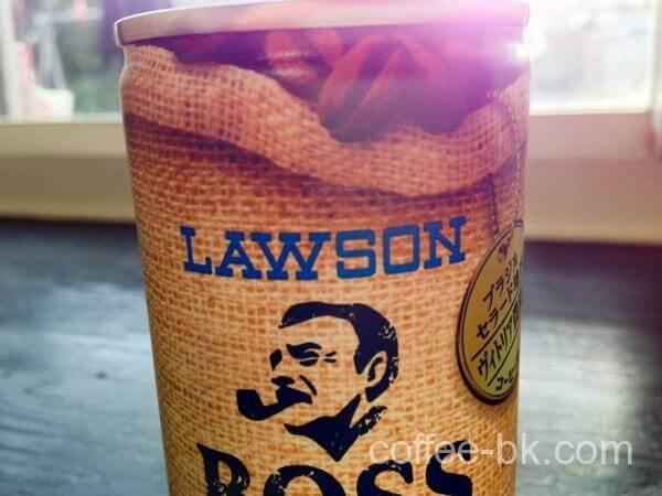 ローソン・ボスオリジナルコーヒー