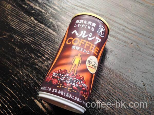 【13杯目】『花王 ヘルシア コーヒー 微糖ミルク』をレビュー