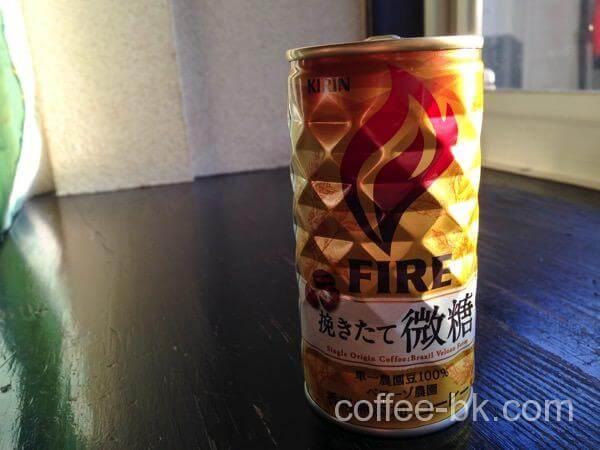 まろやかな缶コーヒー!『キリン ファイア 挽きたて微糖』をレビュー