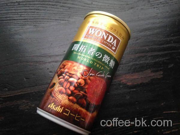 『ワンダ ワールドトリップ 開拓者の微糖』
