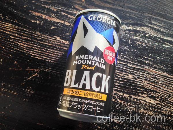 georgia-emerald-mountain-black2015