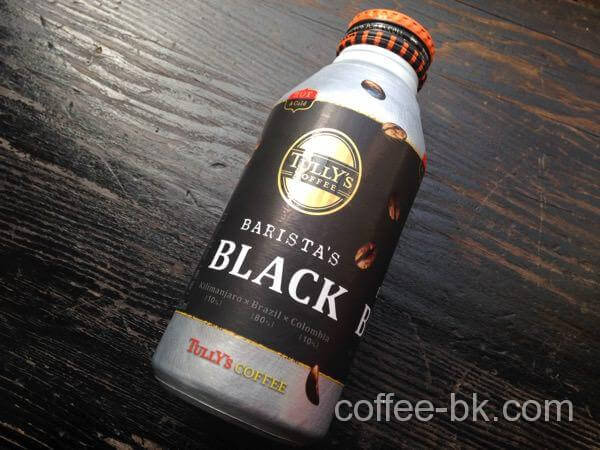 tullys-baristas-black