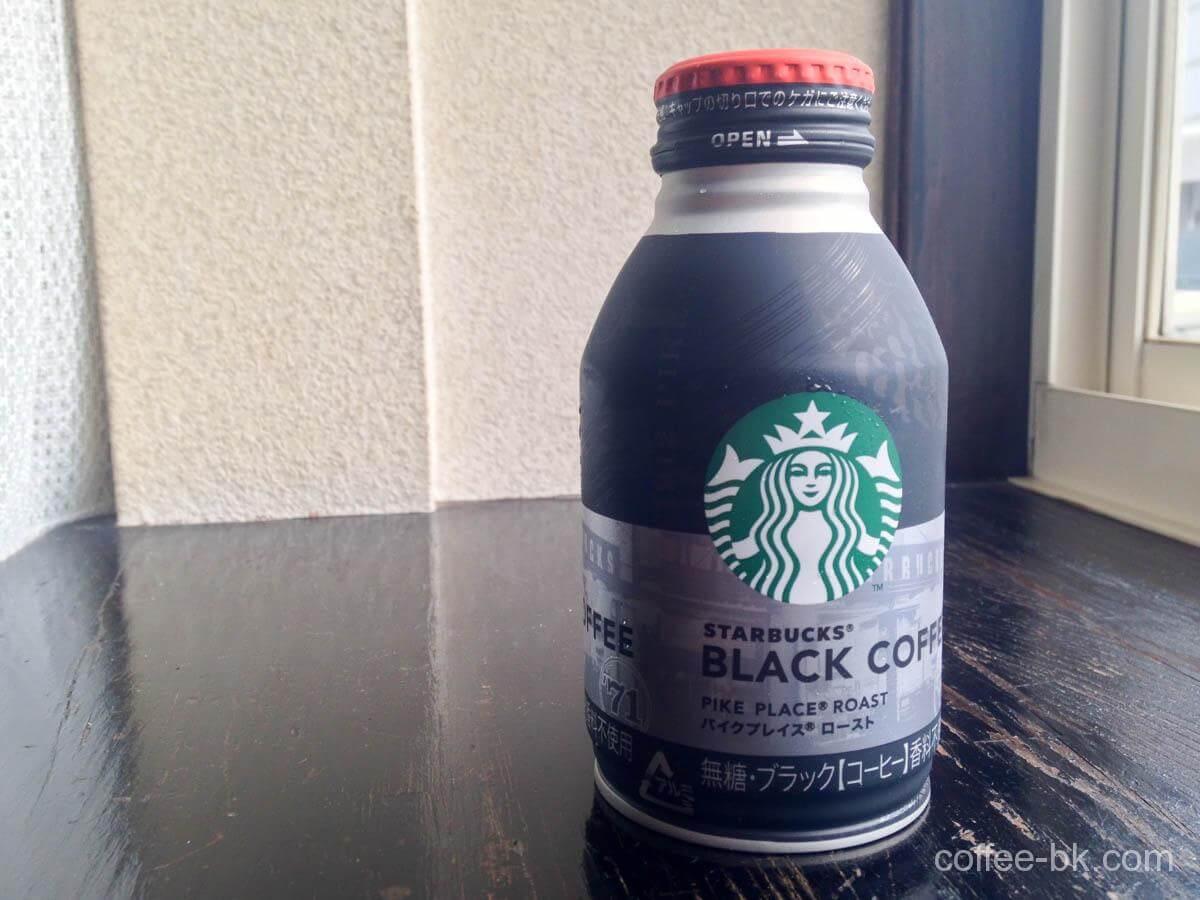 毎日のようにコーヒーを飲んでいると意外と出費がかかる