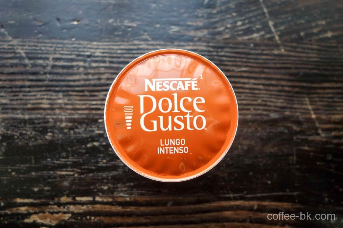 ></noscript>焙煎したコーヒー豆の風味を味わえる『ローストブレンド(ルンゴ インテンソ)』