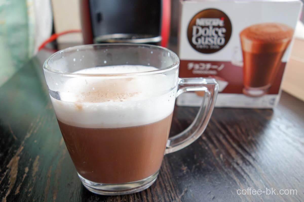 ネスカフェ ドルチェグスト専用カプセル『チョコチーノ』を飲んでみて