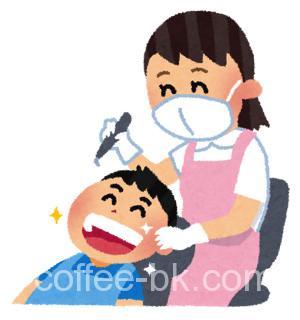 歯医者に通い始めた