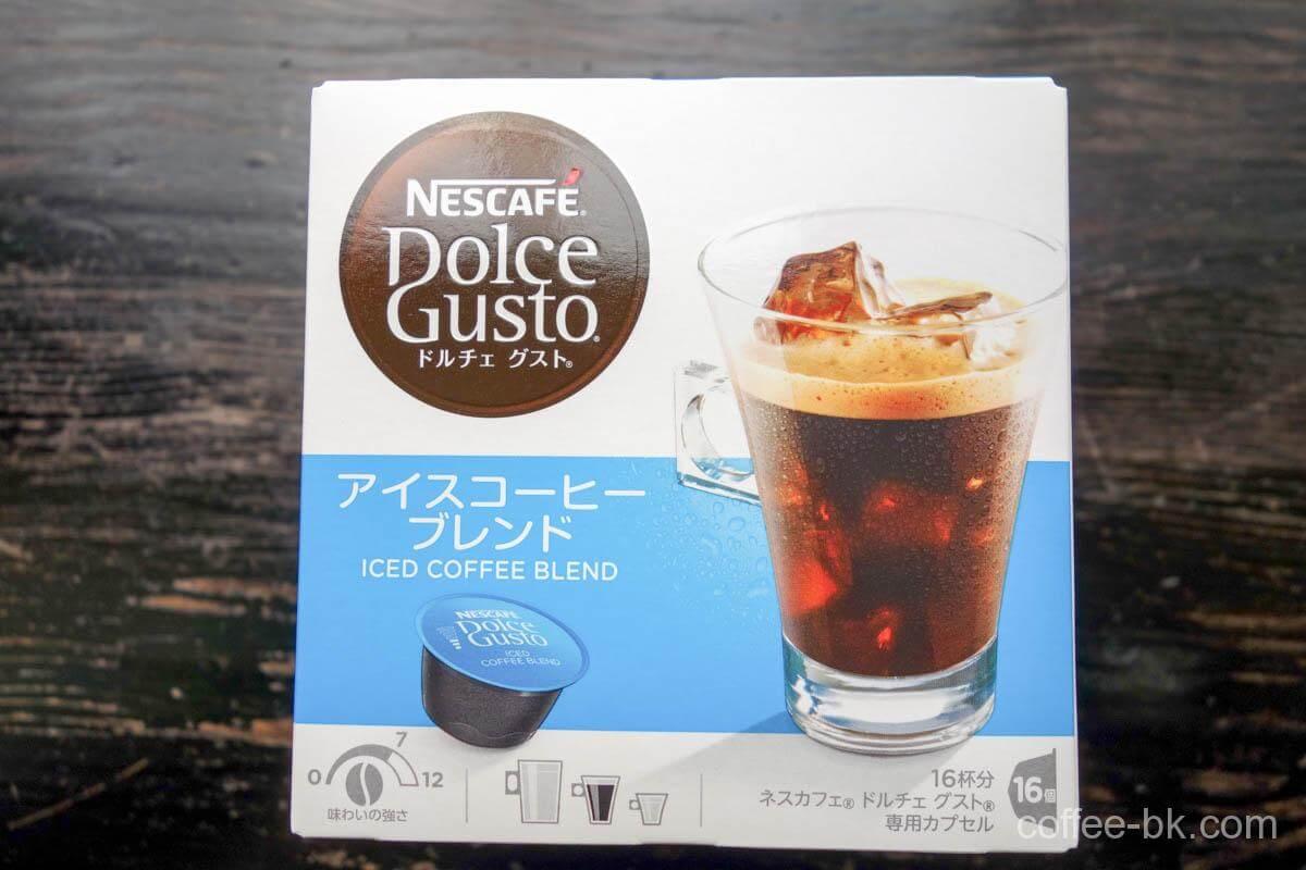 『アイスコーヒーブレンド』はカフェのような風味を味わえるアイスコーヒー!