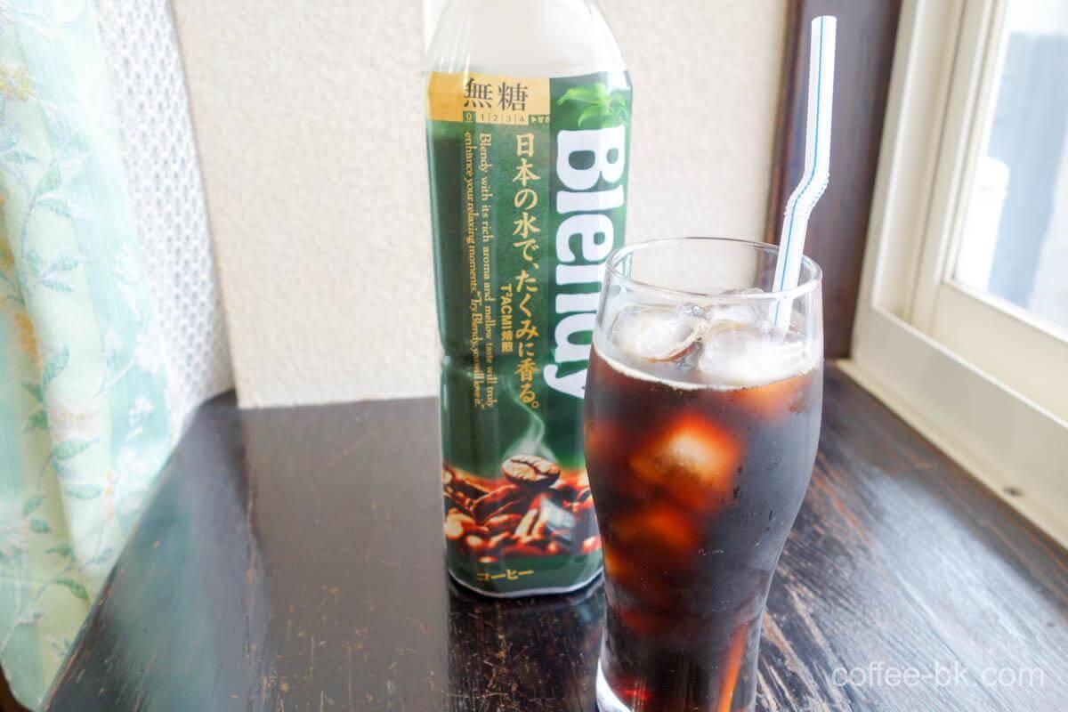 第1位 『ブレンディ ボトルコーヒー無糖 900ml』