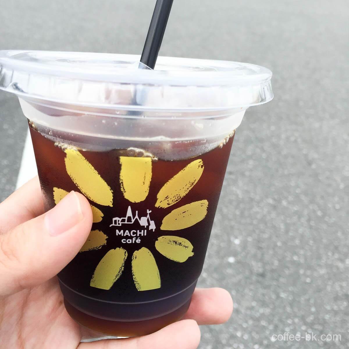 ローソン アイスコーヒー