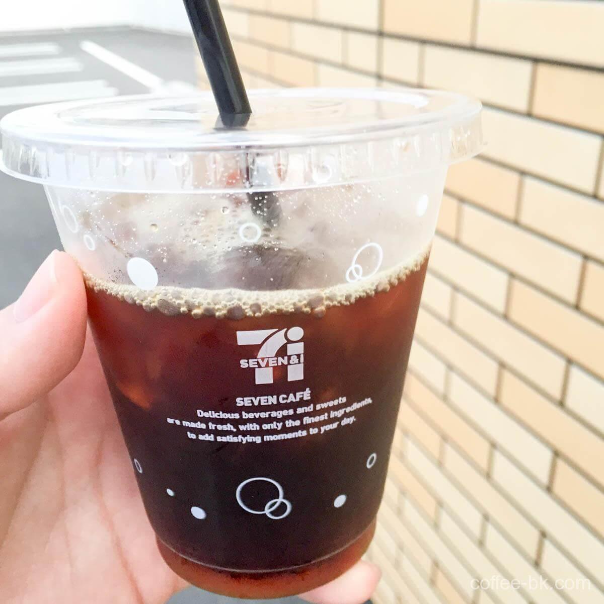 セブンイレブン アイスコーヒー