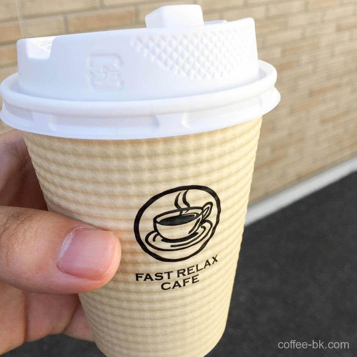 サークルK ホットコーヒー
