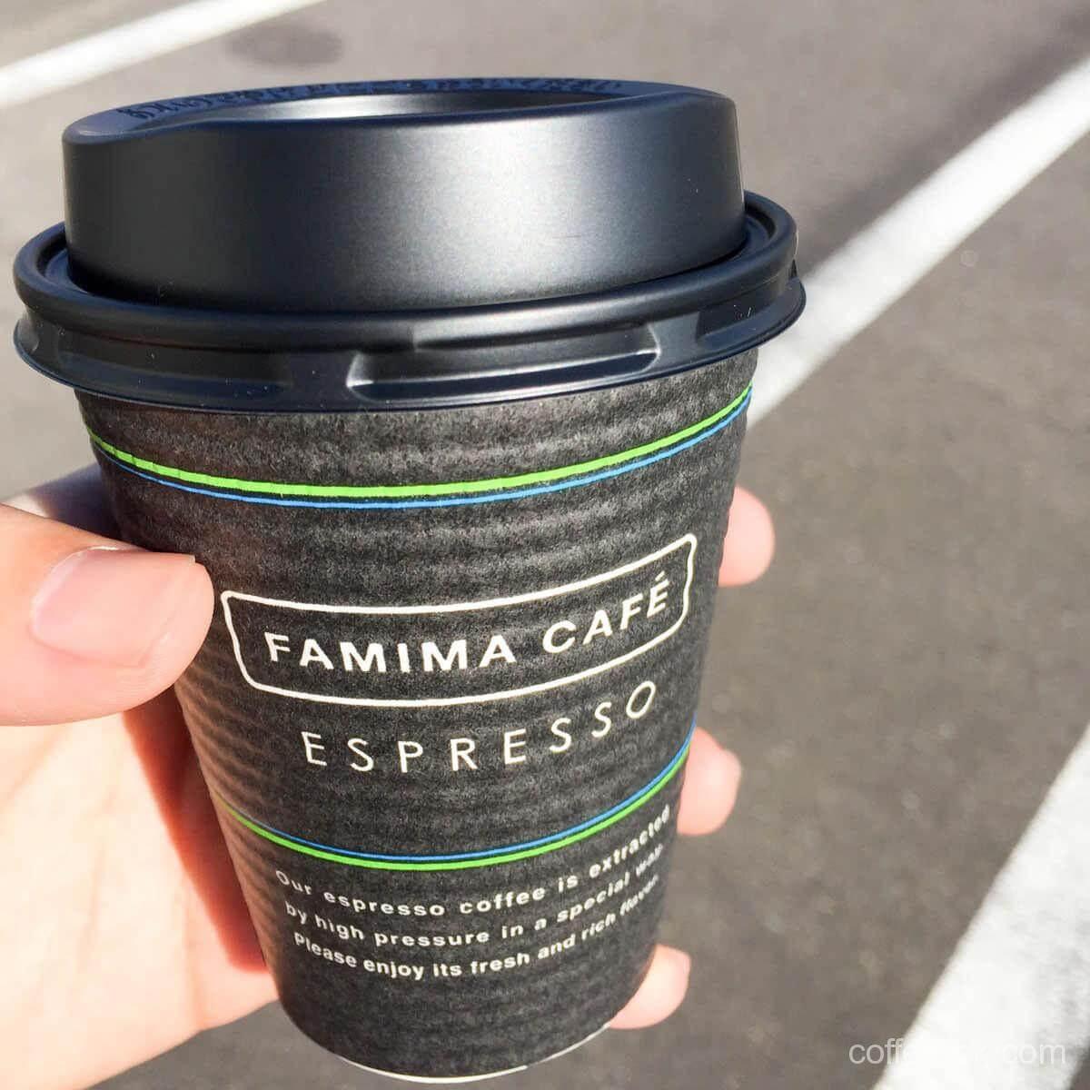 ファミリーマート ホットコーヒー