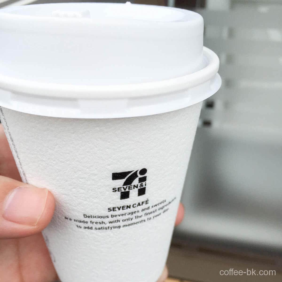 セブンイレブン ホットコーヒー