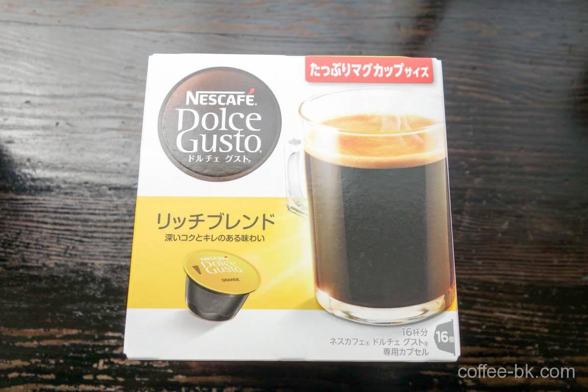 【マグサイズ】ネスカフェ ドルチェグスト専用カプセル『リッチブレンド』をレビュー!