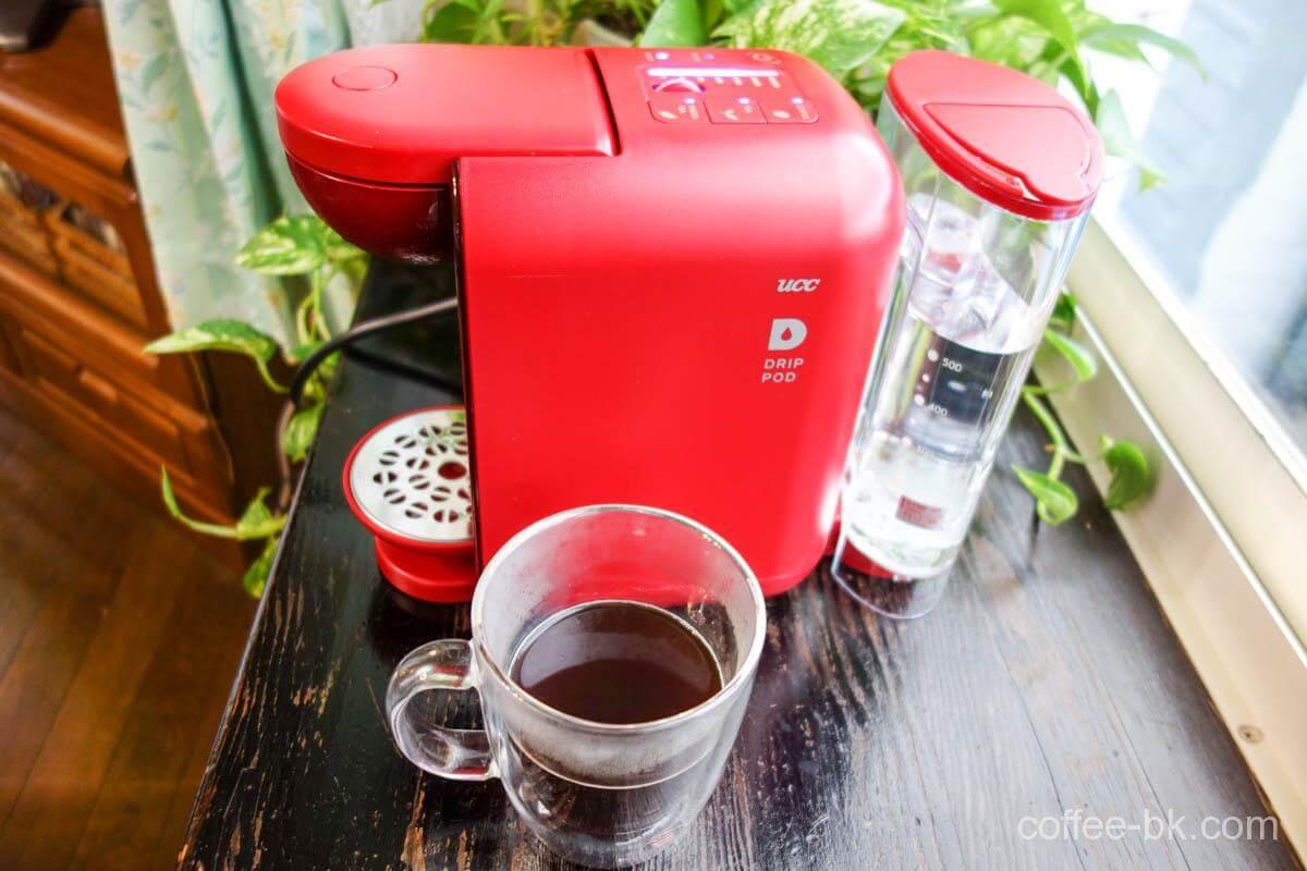 ドリップコーヒーメーカーなら『UCC ドリップポッドマシン』がオススメな5つの理由まとめ