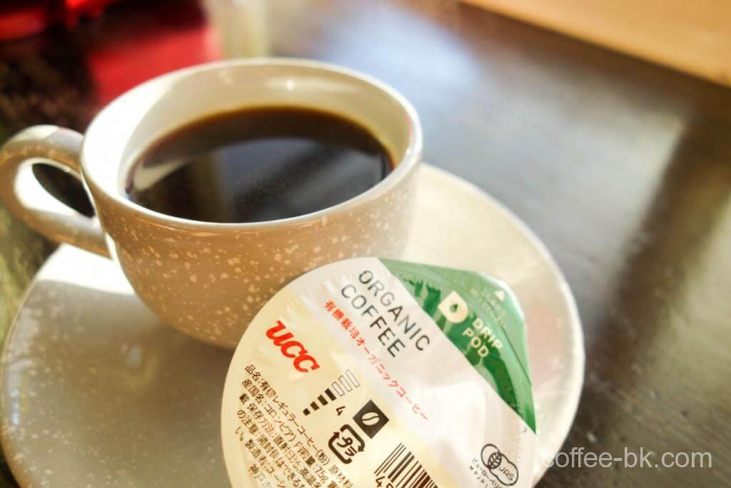 ドリップポッドの有機栽培オーガニックコーヒーを飲んでみて