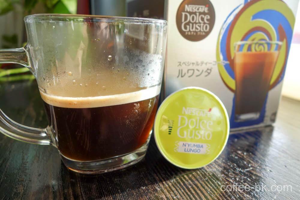 ドルチェグスト スペシャルティーコーヒー ルワンダを飲んでみて