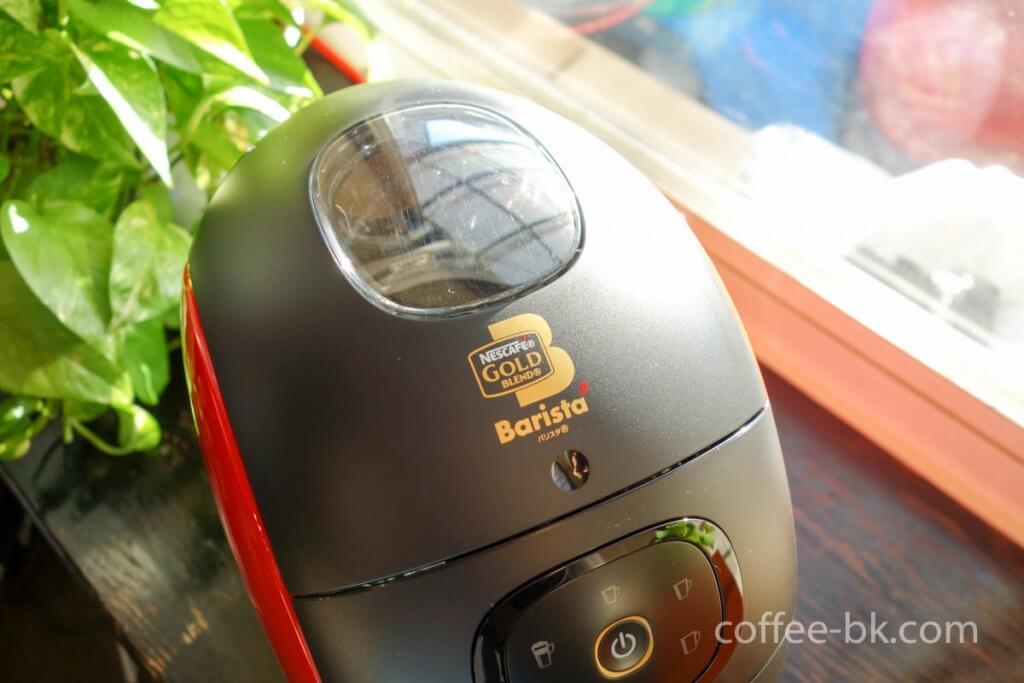 コーヒータンク・給水タンクなども簡単に取り外し可能