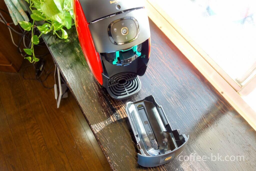 タッチパネル下の『コーヒー抽出部』取り出し