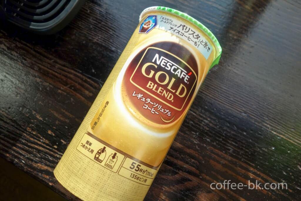 バリスタは専用の詰め替え粉コーヒー『エコ&システムパック』