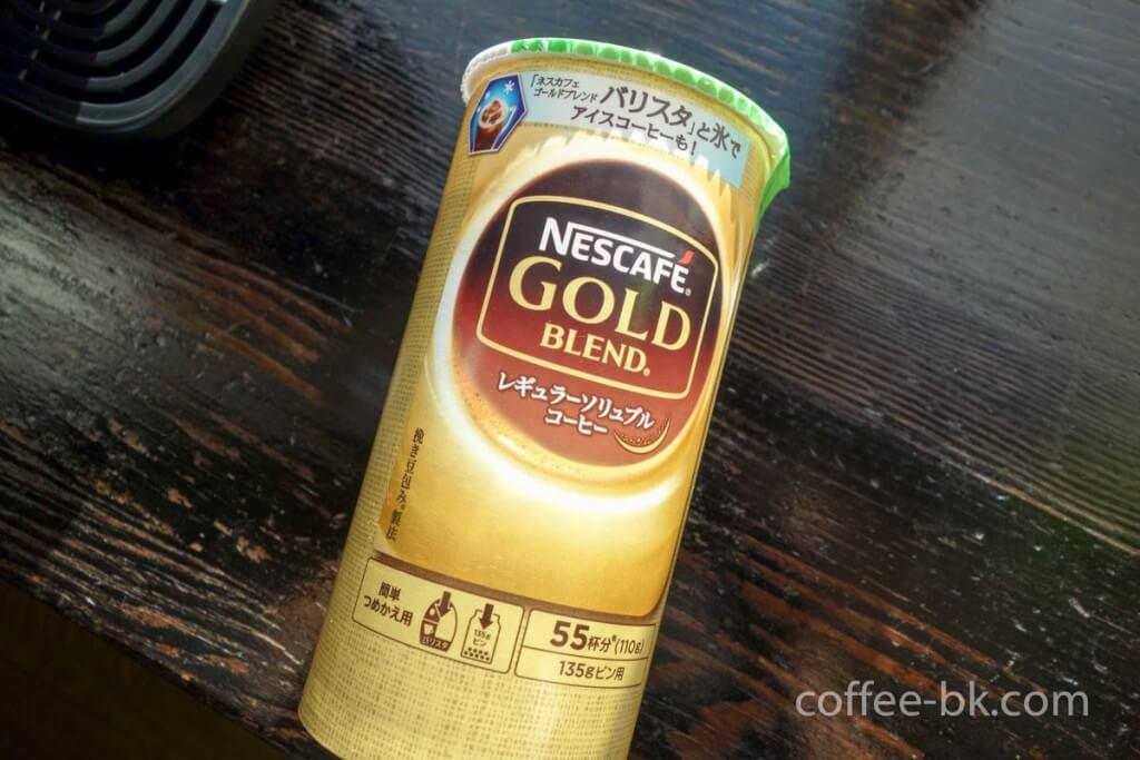詰め替えコーヒーは『レギュラーソリュブルコーヒー』