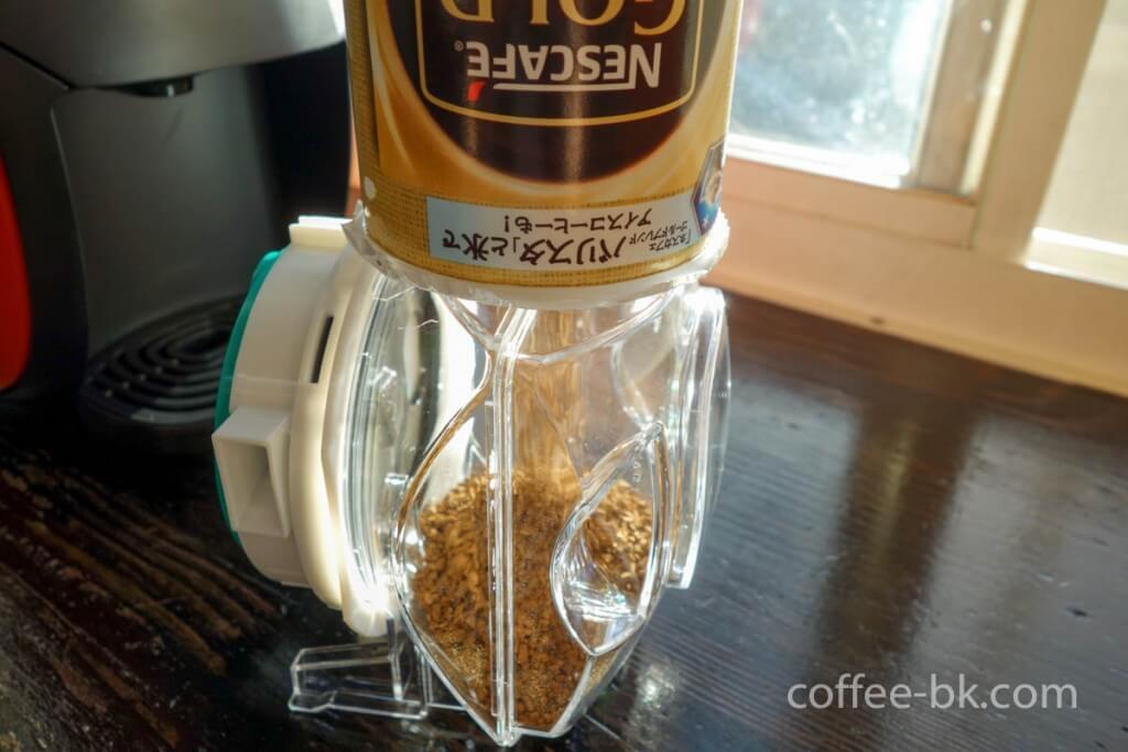 バリスタのコーヒータンクへセット