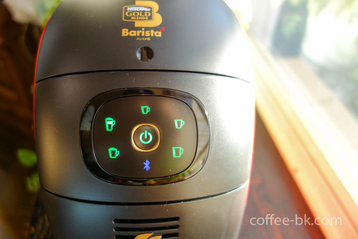 【最新型】ネスカフェ バリスタ i[アイ]を開封レビュー!詰め替えコーヒーの使い方と手入れ方法