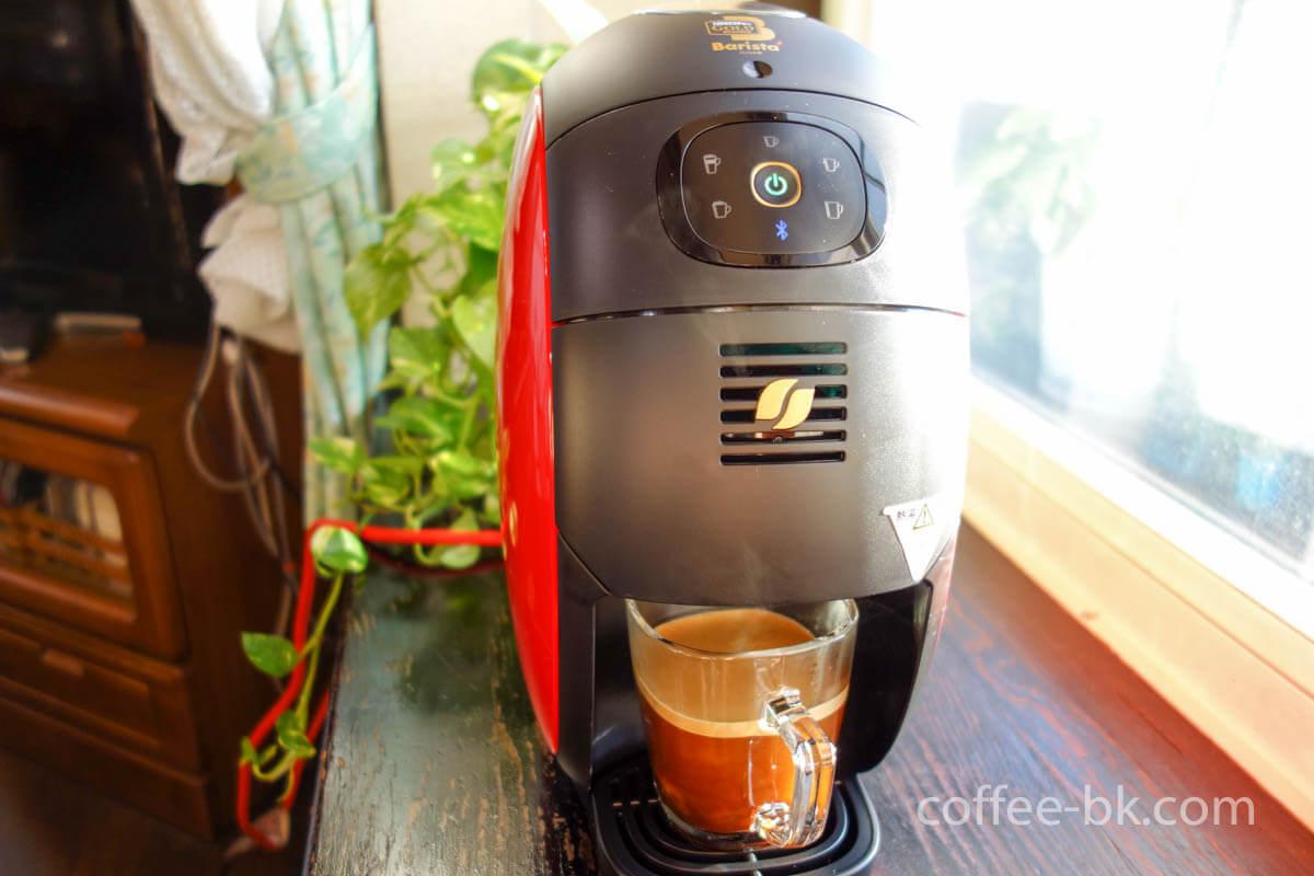 【最新型】ネスカフェ バリスタ i[アイ]を開封レビュー!詰め替えコーヒーの使い方と手入れ方法まとめ