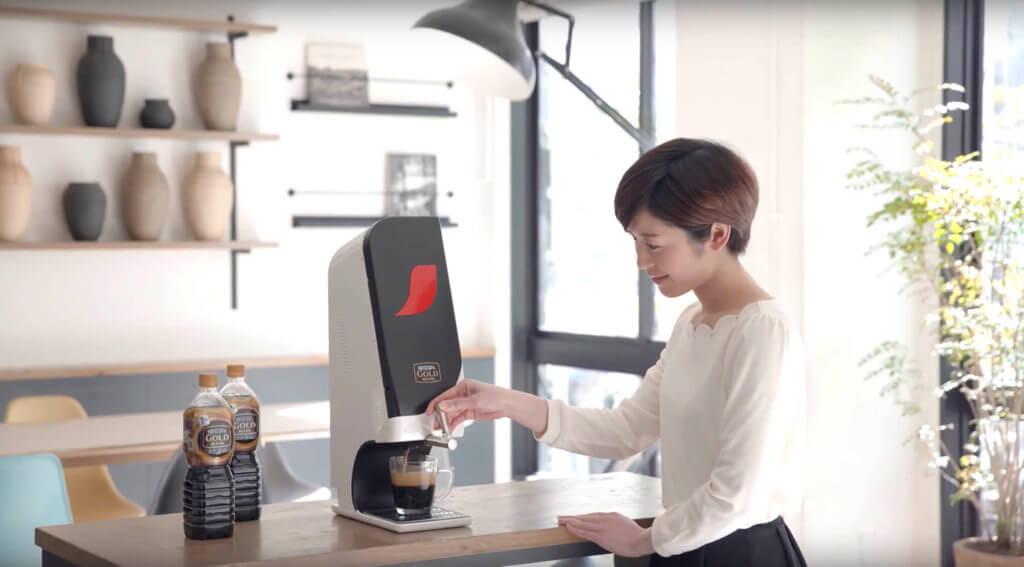 『ネスカフェ ゴールドブレンド アイスクレマサーバー』は本体無料の定期便プランがオススメ!まとめ