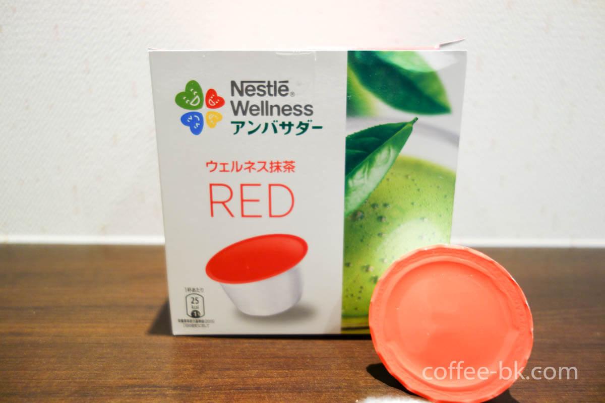 ウェルネス抹茶 RED