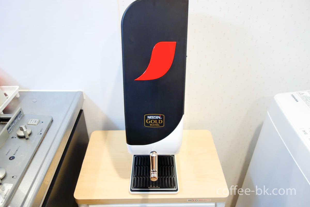 アイスコーヒーサーバーを設置