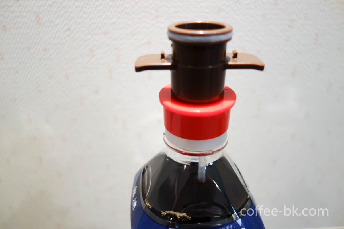 ボトルにキャップをセット