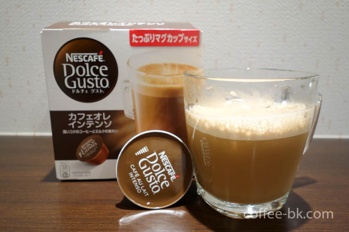 ネスカフェ ドルチェグスト専用カプセル『カフェオレ インテンソ』をレビュー!