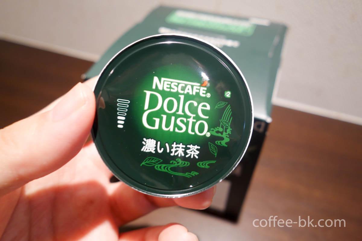 濃い抹茶の作り方