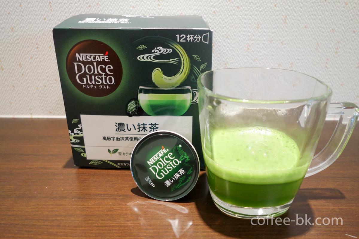 ネスカフェ ドルチェグスト専用カプセル『濃い抹茶』をレビュー!