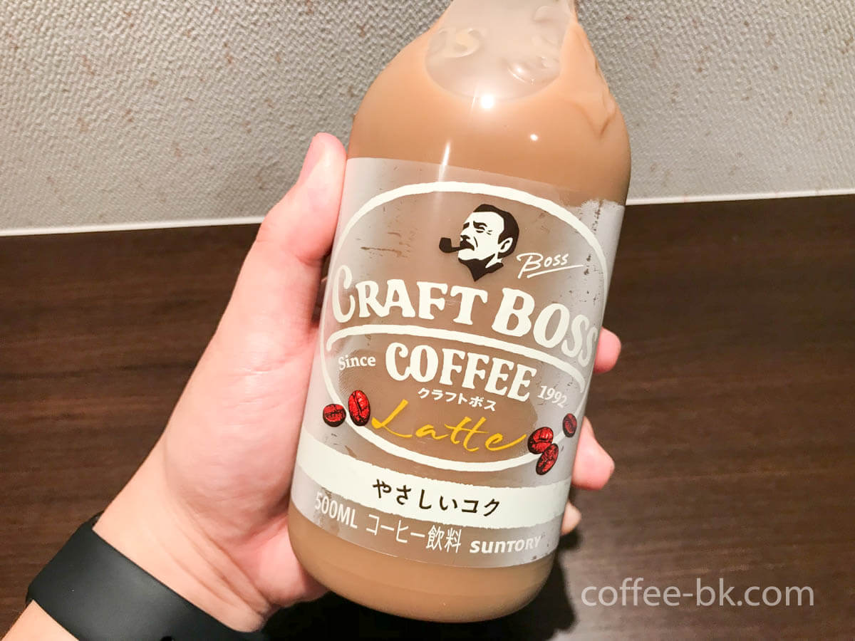 発売再開になった人気のボトルコーヒー「クラフトボス ラテ」