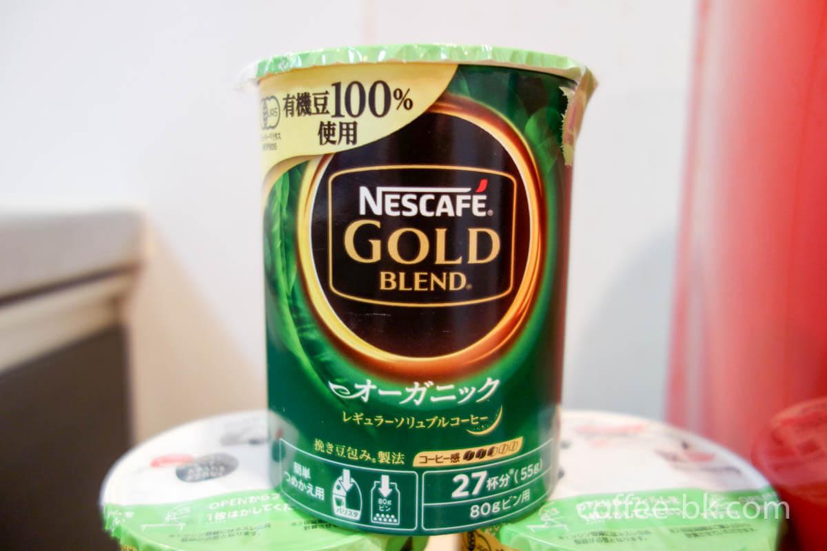 ネスカフェ ゴールドブレンド オーガニックのパッケージ
