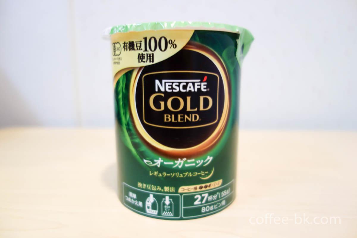 第1位『ネスカフェ ゴールドブレンド オーガニック』