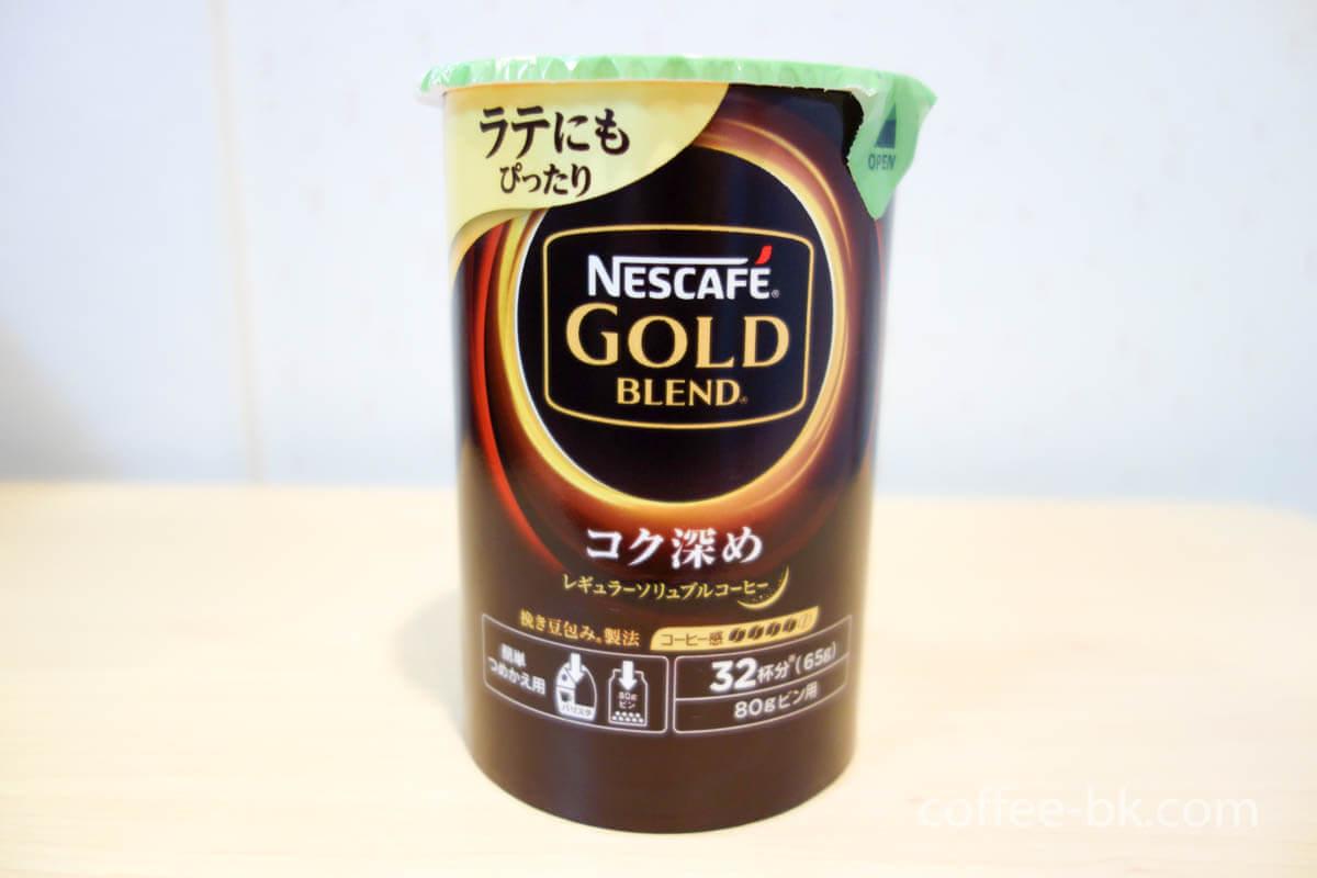 第5位『ネスカフェ ゴールドブレンド コク深め エコ&システムパック』