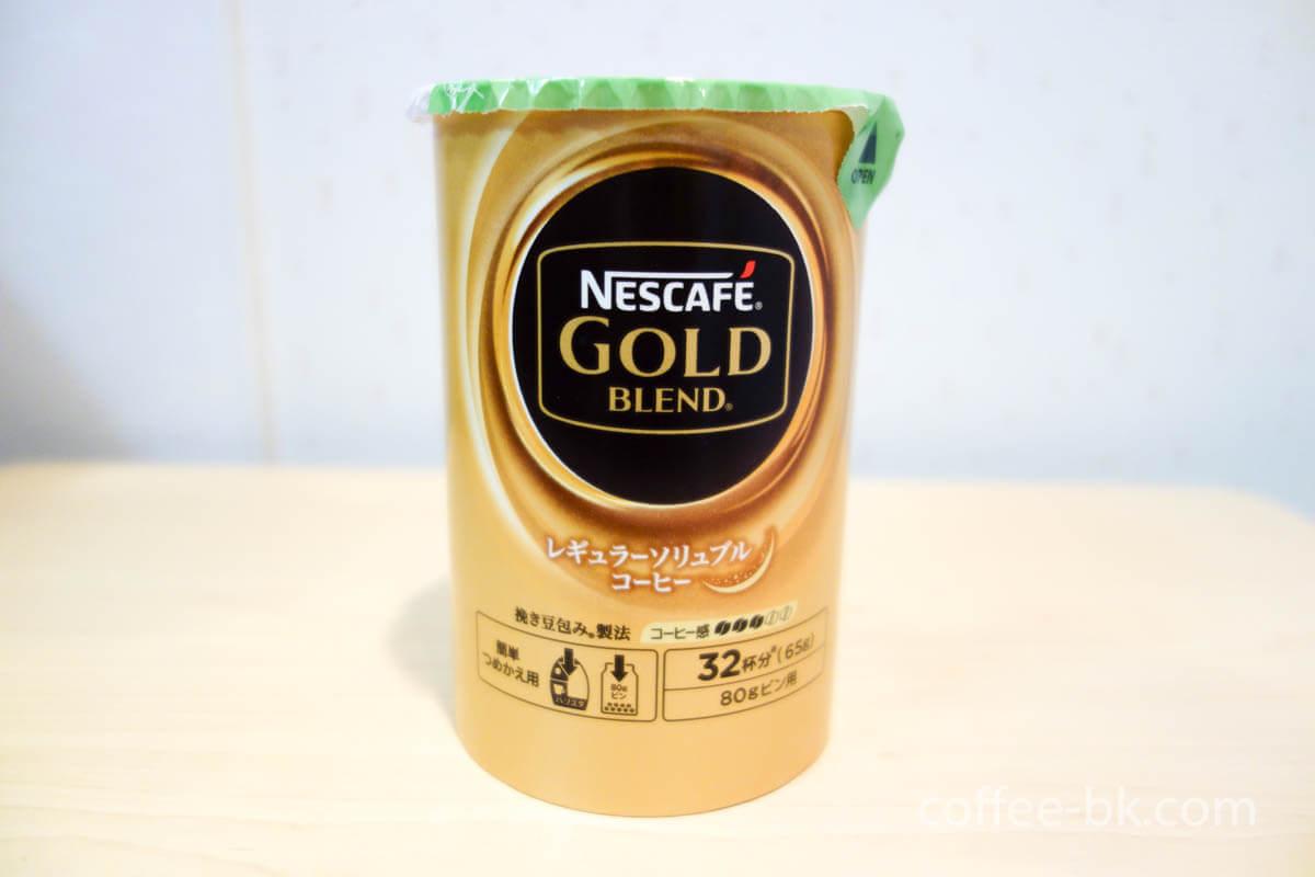 第4位『ネスカフェ ゴールドブレンド エコ&システムパック』