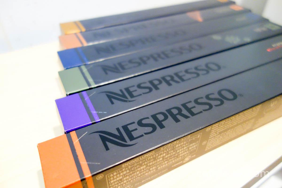 ネスプレッソカプセル