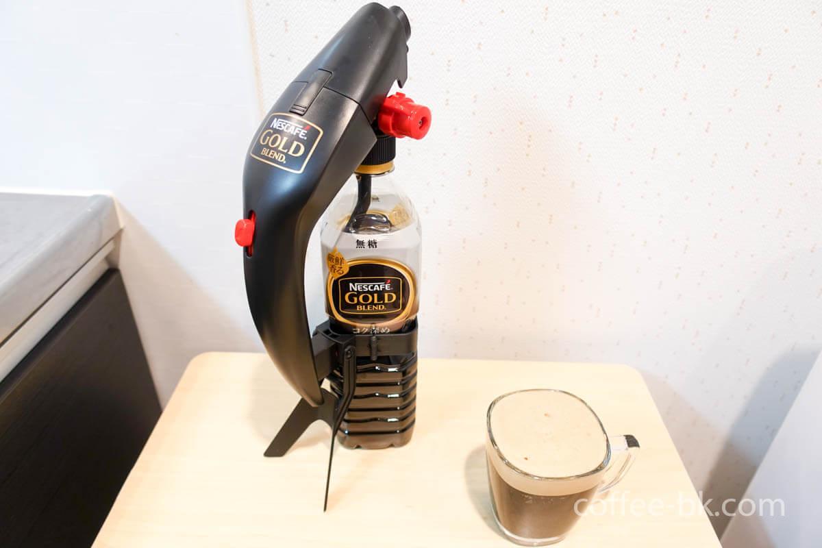 【口コミ評判】『ネスカフェ ゴールドブレンド ハンディ アイスクレマサーバー』を開封レビュー!まとめ