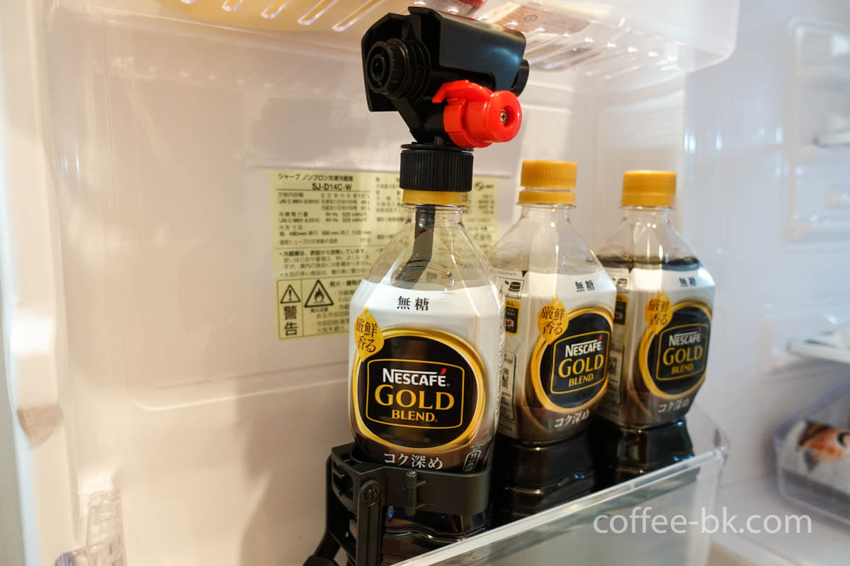 ハンドルユニットを外せばそのまま冷蔵庫で保管OK!