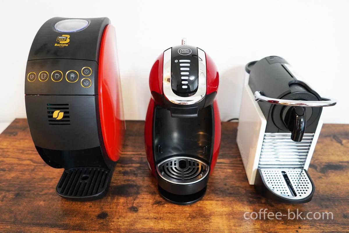 自宅・職場で使えるネスレの『コーヒーマシン本体無料プラン