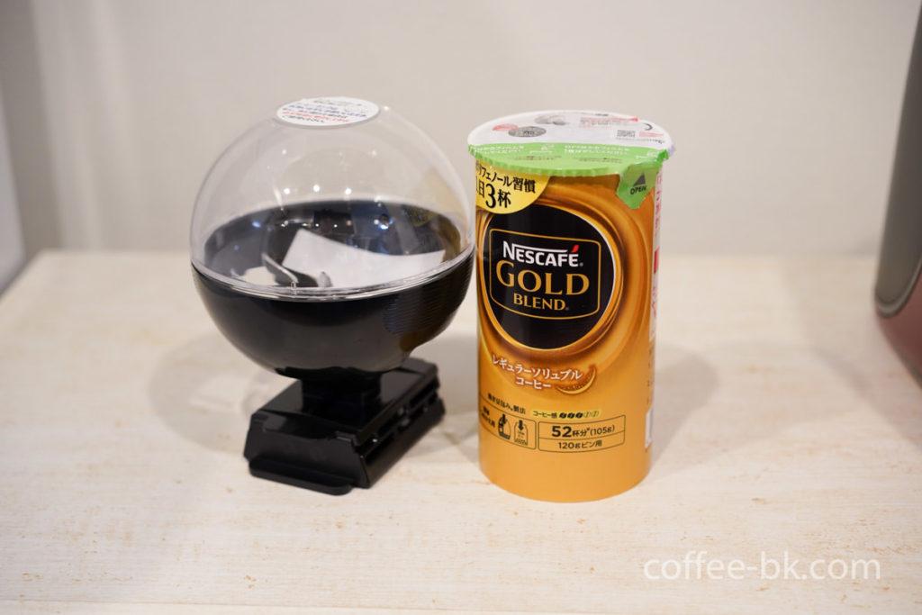 コーヒータンクにコーヒーをセット