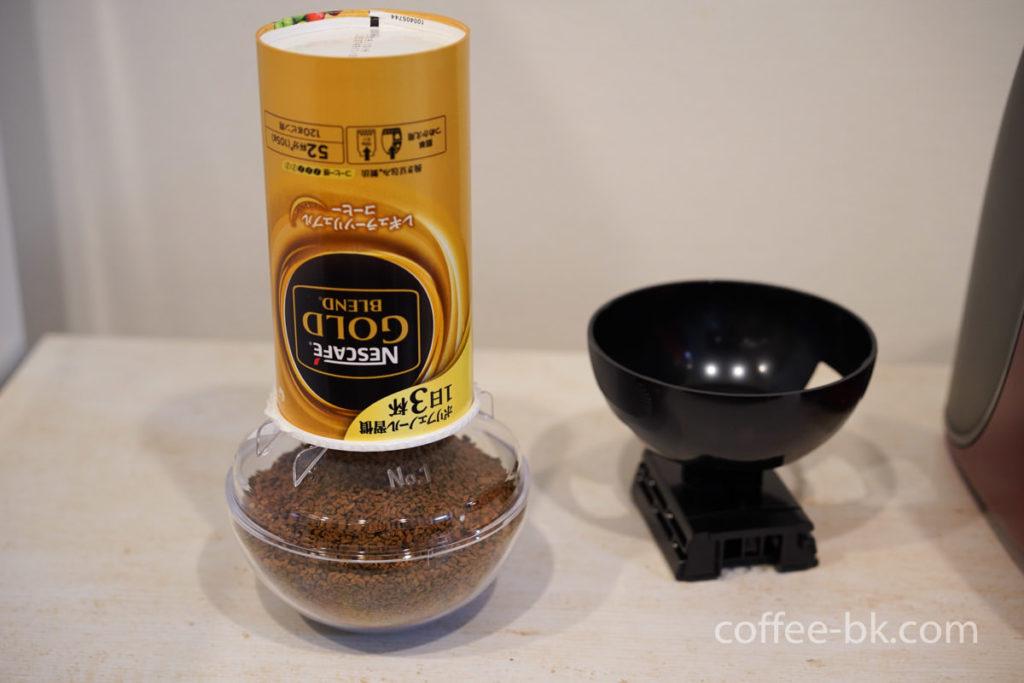 エコ&システムパックをコーヒータンクに入れる