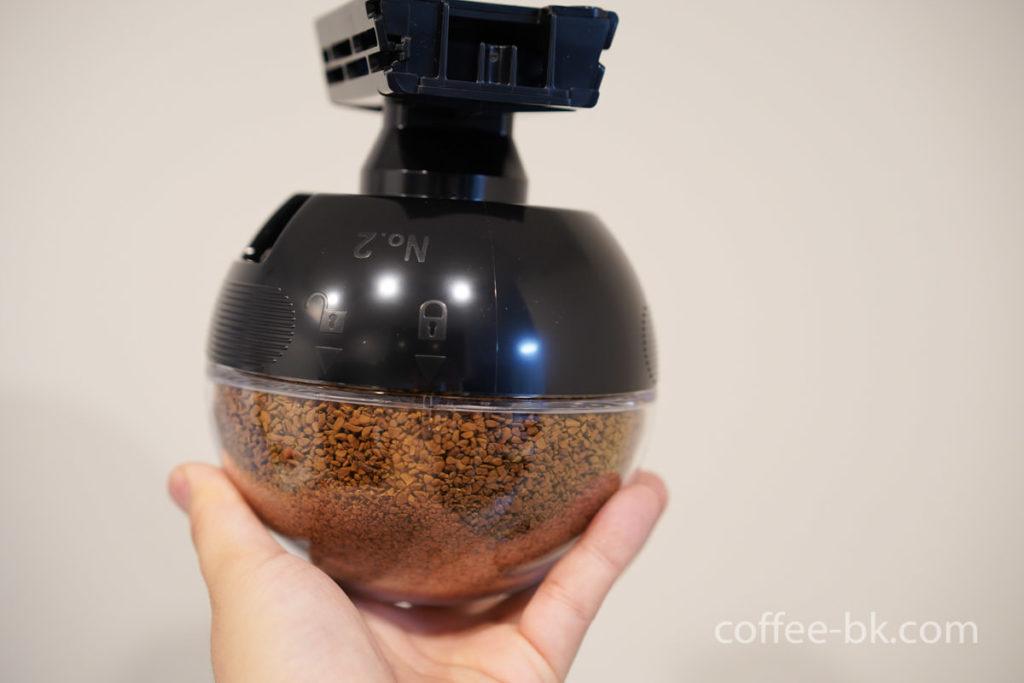 コーヒータンクをロックする