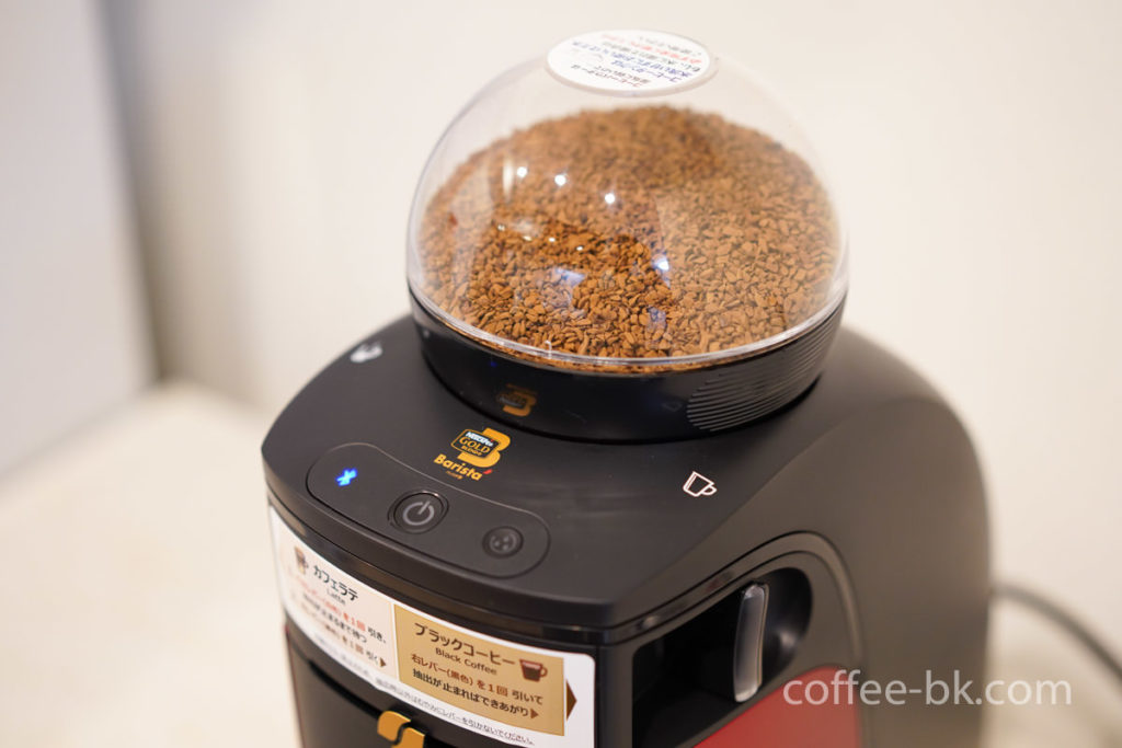 バリスタ シンプルへコーヒータンクをセット