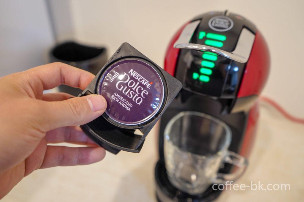 カプセルホルダーにコーヒーカプセルをセット